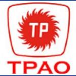 TPAO Adıyaman Engelli İşçi Alımı 2014