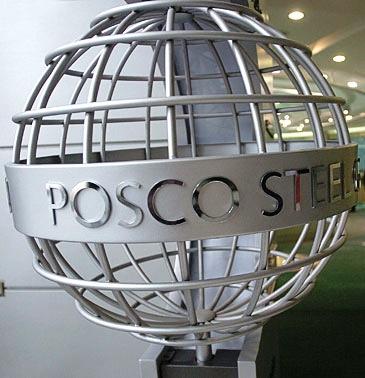 Posco Personel Alımı ve İş İlanları